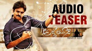 Agnathavasi AUDIO Release Teaser | Pawan Kalyan | Keerthy Suresh | Anu Emmanuel | Filmylooks