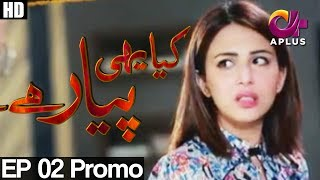 Yeh Ishq Hai - Kiya Yehi Pyar Hai - Episode 2 Promo | A Plus ᴴᴰ Drama