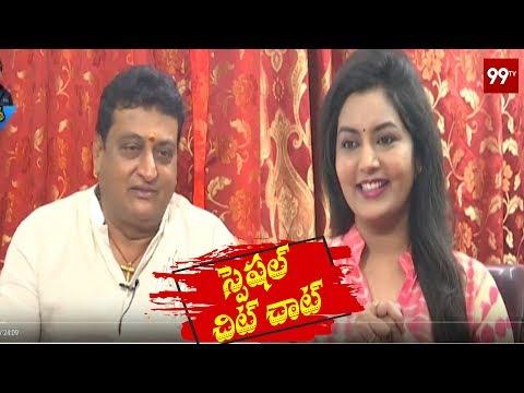 Special Chit Chat with prithviraj | Vinayaka Nimarajjanam | 99Tv Telugu