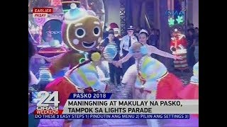 Maningning at makulay na Pasko, tampok sa lights parade