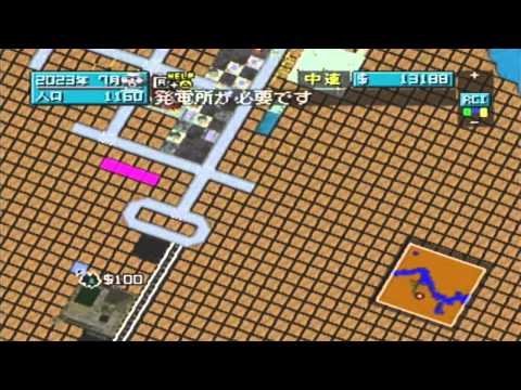 Nintendo 64DD - SimCity 64 Gameplay