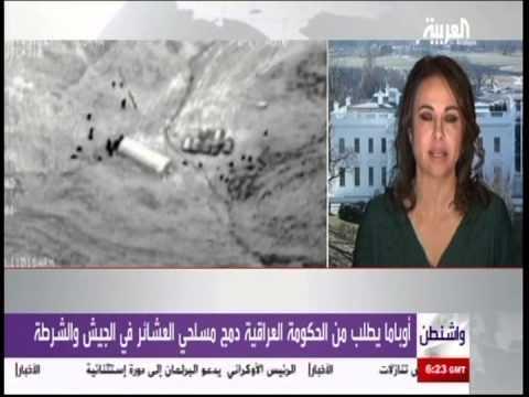 visit of Iraq speaker 0f Parliement Ossama al Nujaifi to Washington