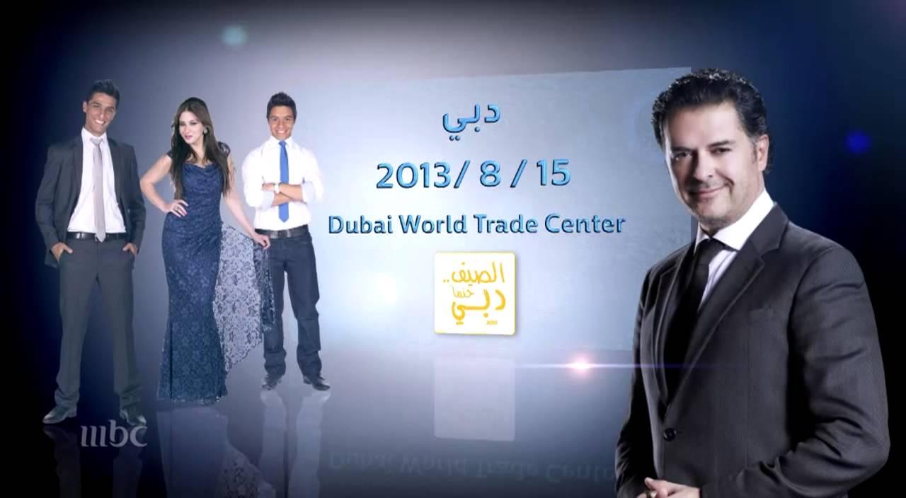 Arab idol live tour youtube