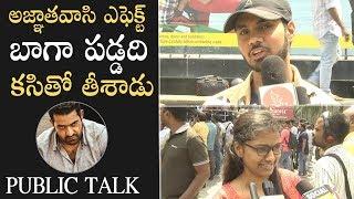 Aravinda Sametha Genuine Public Talk   Aravinda Sametha Public Talk   NTR  