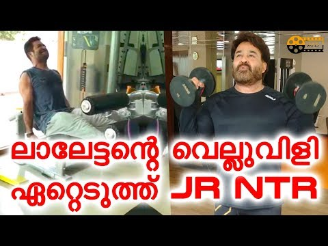 Mohanlal takes up fitness challenge, nominates Suriya, Prithviraj and Jr NTR | Workout  VIdeo