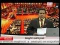 Derana News 05/11/2015