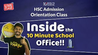 Inside the 10 Minute School office!