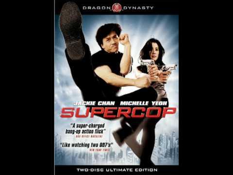 Devo - Super Cop