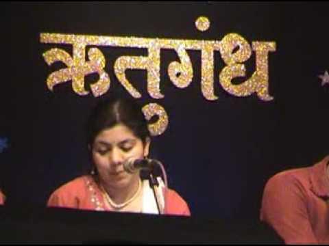 Marathi song-sugam sangeet -Jaain Vicharat Raan Fula- Neha Deshpande...