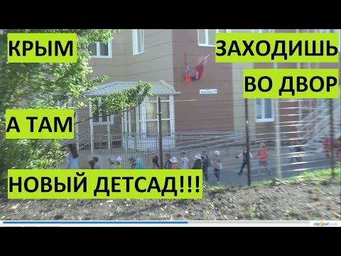 Крым. С приходом РФ на каждом шагу видны улучшения.