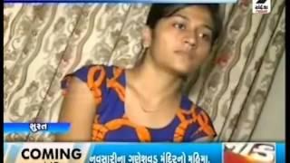 Mahesh Savani adopted daughter answered Hardik Patel statement