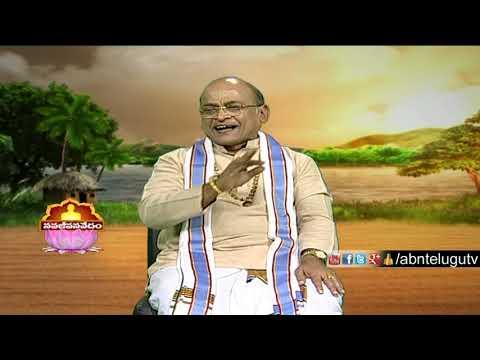 Garikapati Narasimha Rao | Nava Jeevana Vedam| Full Episode 1426 | ABN Telugu