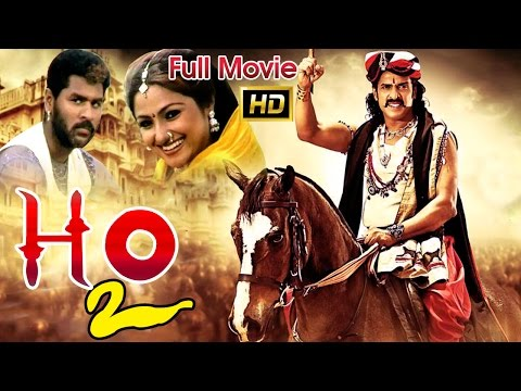 H2O Full Length Telugu Movie || Upendra, Priyanka Upendra, Prabhu Deva || DVD Rip..