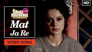 mat ja re video song|eng