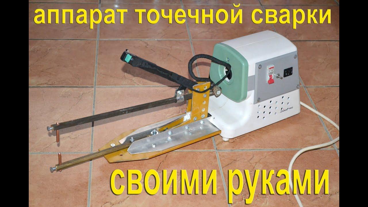 Как сделать точечную сварку с микроволновки