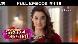 Ishq Mein Marjawan - Full Episode 115 - With English Subtitles