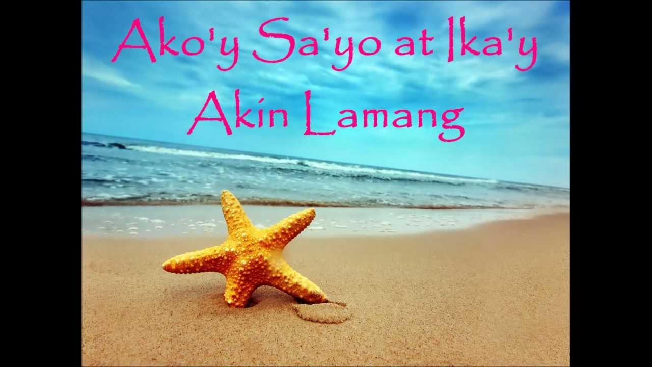Lyrics akoy sayo at ikay akin lamang japanese translation ...