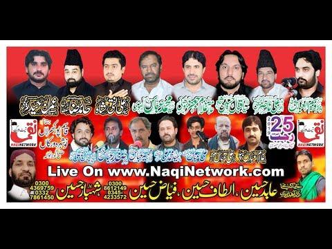 25 Rajab 2019 Live Majlis Aza  Qasim Pur Kharla Nowshera Virka Zila Gujranwala (NaqiNetwork Live)