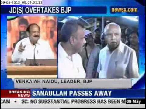 NewsX: Congress sweeps Karnataka