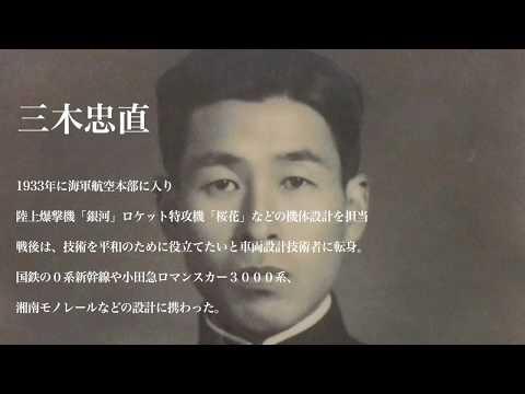 桜花講演会 1部