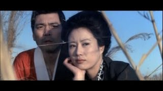A Woman Called Sada Abe (1975) - Official Trailer