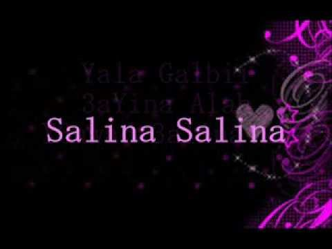 saad Lmjarred Salina Salina Lyrics
