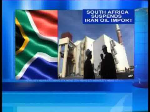 South Africa Suspends Iran Oil Import.flv