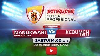 Download Lagu BLACK STEEL (MANOKWARI) VS SKN FC (KEBUMEN) -  (FT : 1-2) Extra Joss Futsal Profesional 2018 Gratis STAFABAND