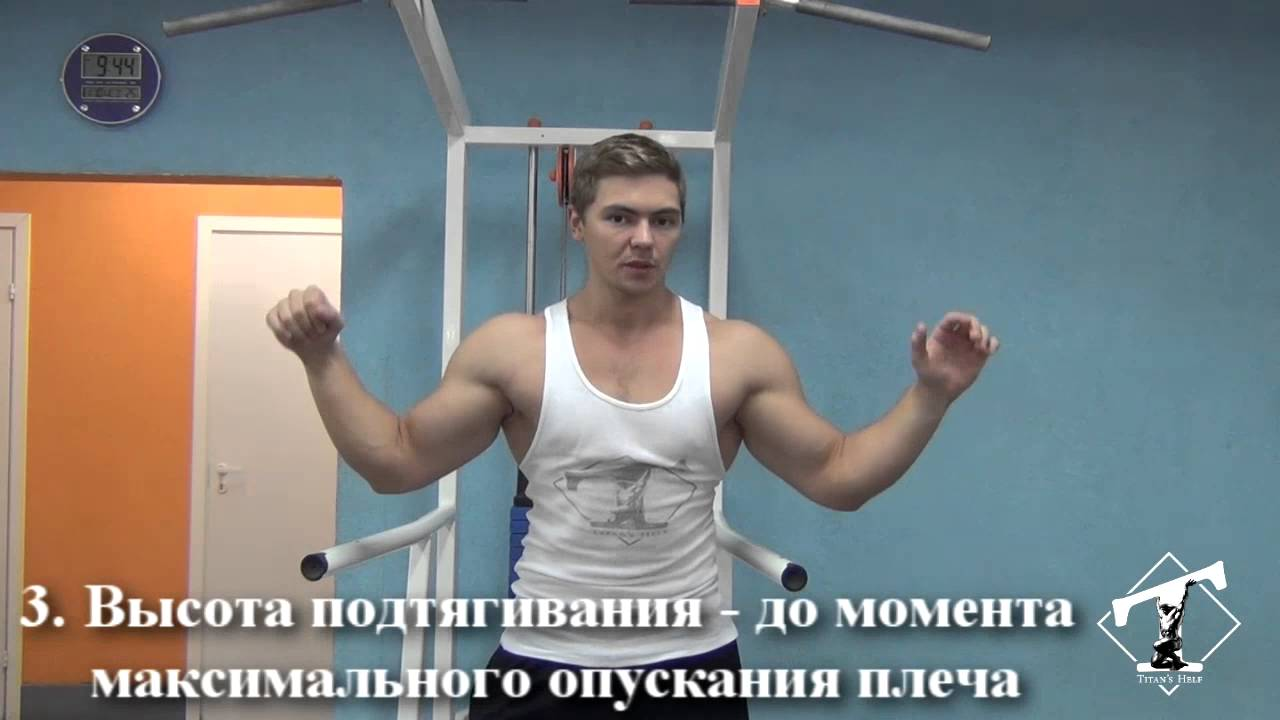 Как накачать спину (подтягивания широким хватом, техника)