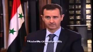 CBS  Charlie Rose full Interview with Bashar Al Assad in Damascus, Syria