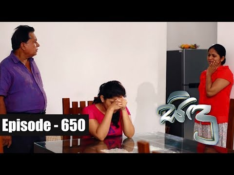 Sidu | Episode 650 01st February 2019
