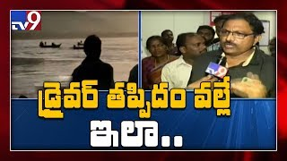 No one was wearing life jackets - Boat accident victim - TV9