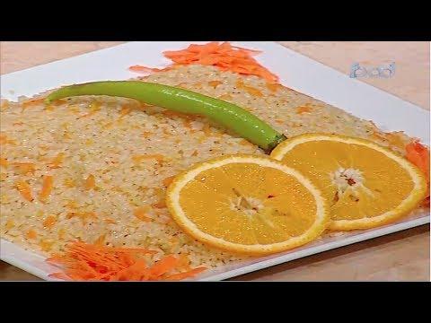 أرز بالجزر والبرتقال  الشيف #غاده_مصطفي من برنامج #البلدى_يوكل #فوود