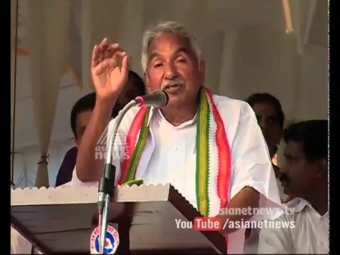 Oommen Chandy's speech at Kottayam against  Saritha Nair's disclosure