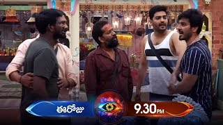 Bigg Boss Telugu 3 | War of words Between #AliReza andamp; #MaheshVittta #BiggBossTelugu3 Today at 9:30 PM