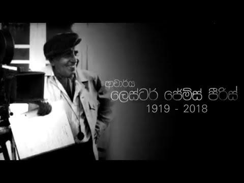 Mal Bara Derana ( Lester James Peries ) 02nd May 2018