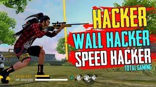 I Meet Wall Hacker In Free Fire, Speed Hack, Car Hack - Garena Free Fire