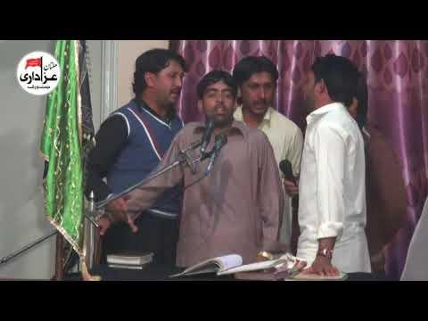 Zakir Sajid Abbas Ratan | Majlis 29 Dec 2017 | Qasiday And Masiab |