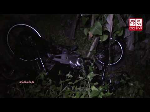 motorcyclist crossin|eng