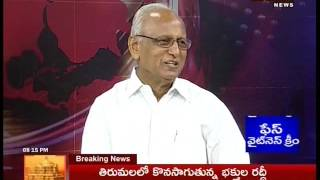 Editors Time Discussion With Chief Editor IVR Part 05    04-06-2016    Mahaa News