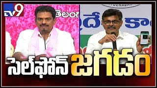 TRS Marri Janardhan Reddy vs Congress MP Konda Visweswar Reddy