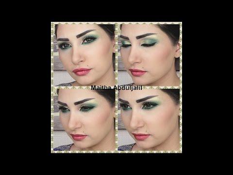 مكياج باللون الأخصر - Green Arabic makeup