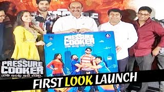 Pressure Cooker First Look Launch | Preethi Asrani | Tollywood News | Top Telugu Media