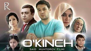 O'kinch (o'zbek film)   Укинч (узбекфильм)