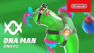 Presentación de DNA Man