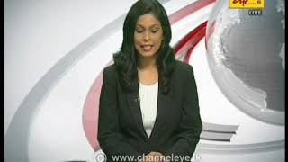 Channel Eye English News 9.00 pm 2019-08-11