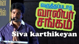 mqdefault Sivakarthikeyan on his new movie Varutha Padatha Valibar Sangam