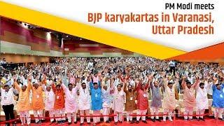 PM Modi addresses public meeting in Varanasi