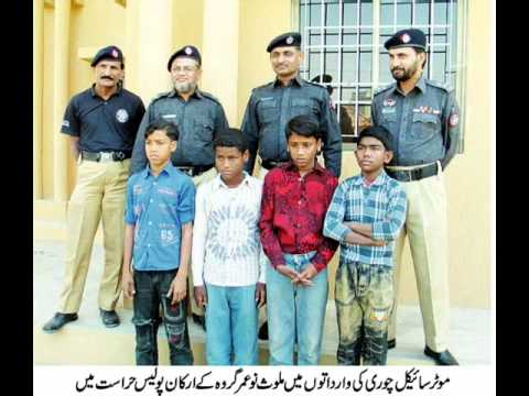 Karachi  Police Ka Kamaal  Arest Child Chor