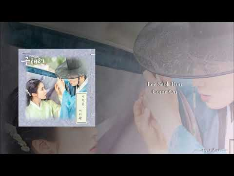 Download Lee Seok Hun - Come On OST Part.3 Rookie Historian Goo Hae Ryung Mp4 baru
